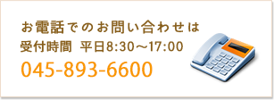045-350-6650